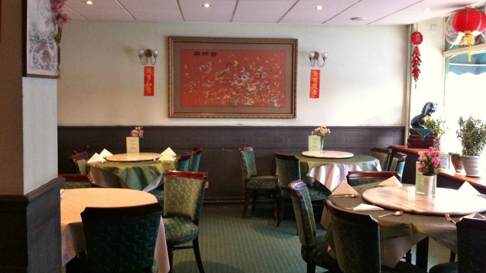 Family House Chinese Restaurant