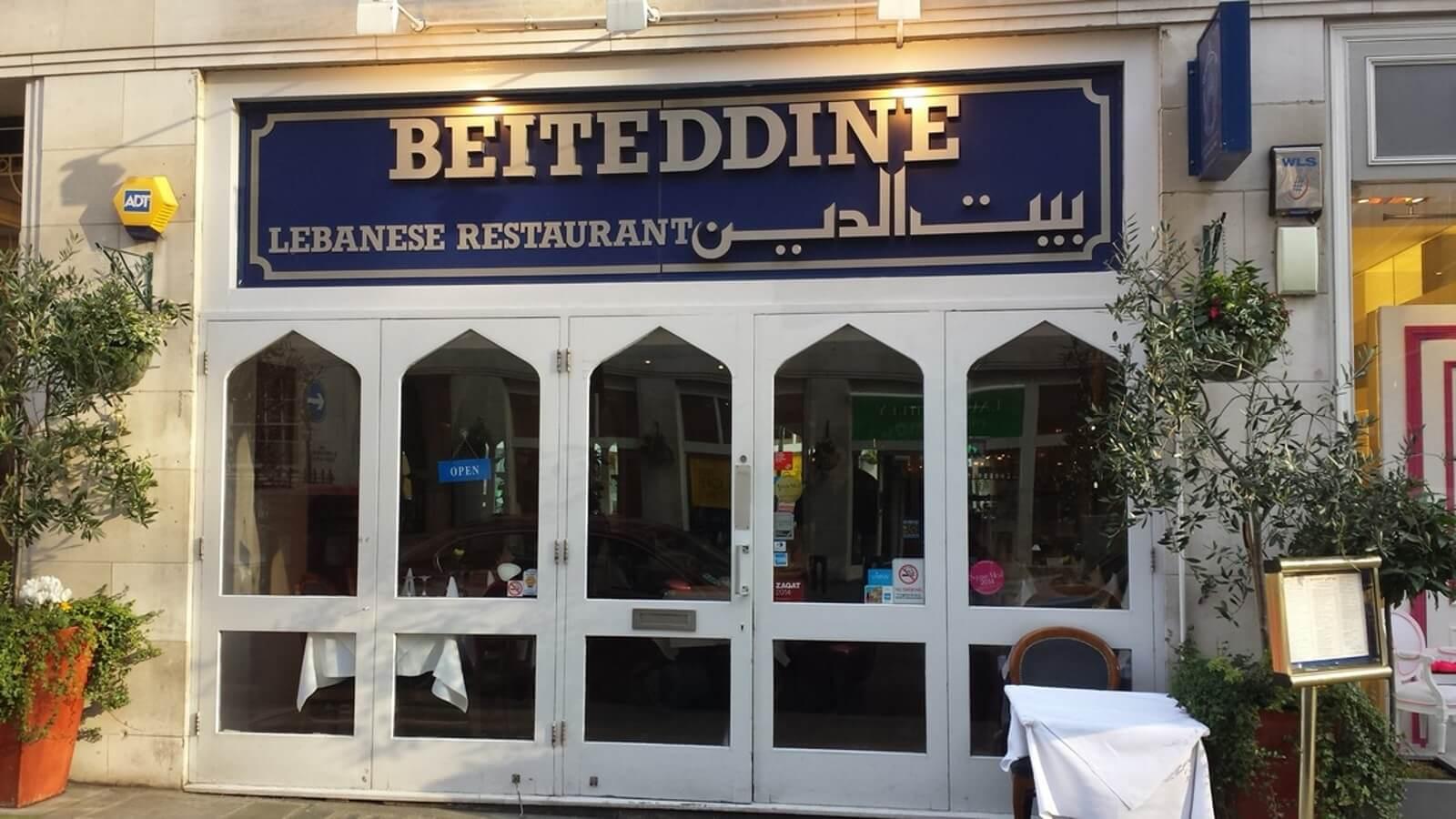 Beiteddine