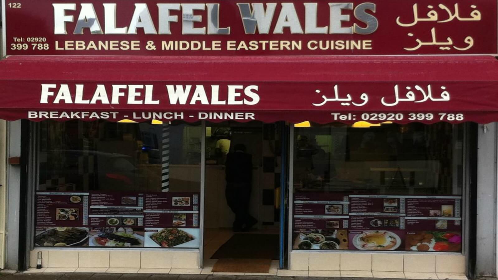 Falfel Wales