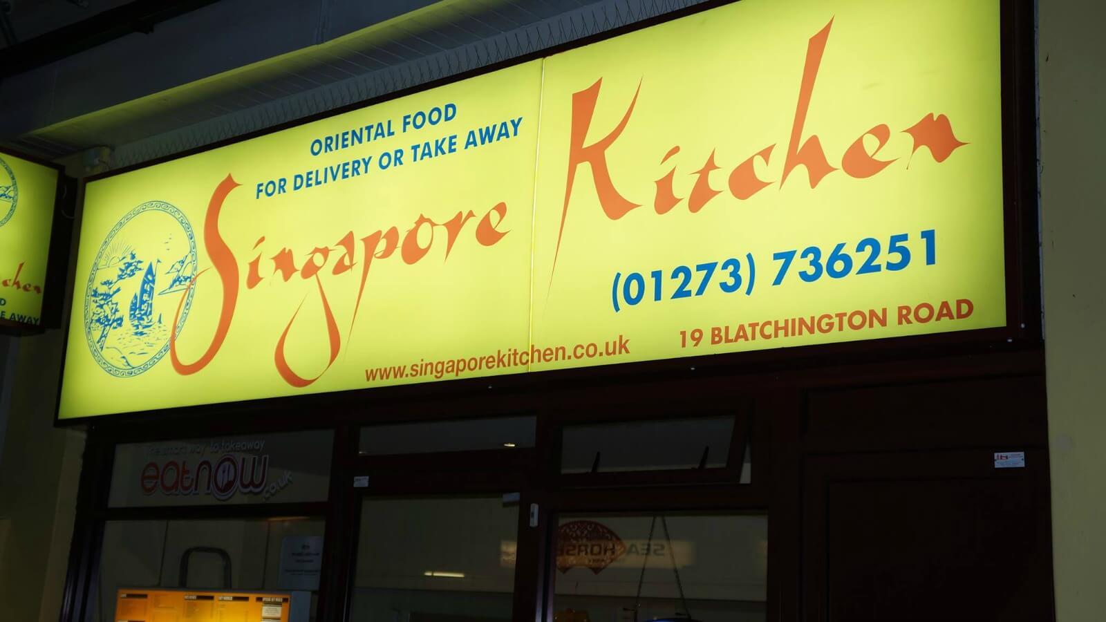 Singapore Kitchen