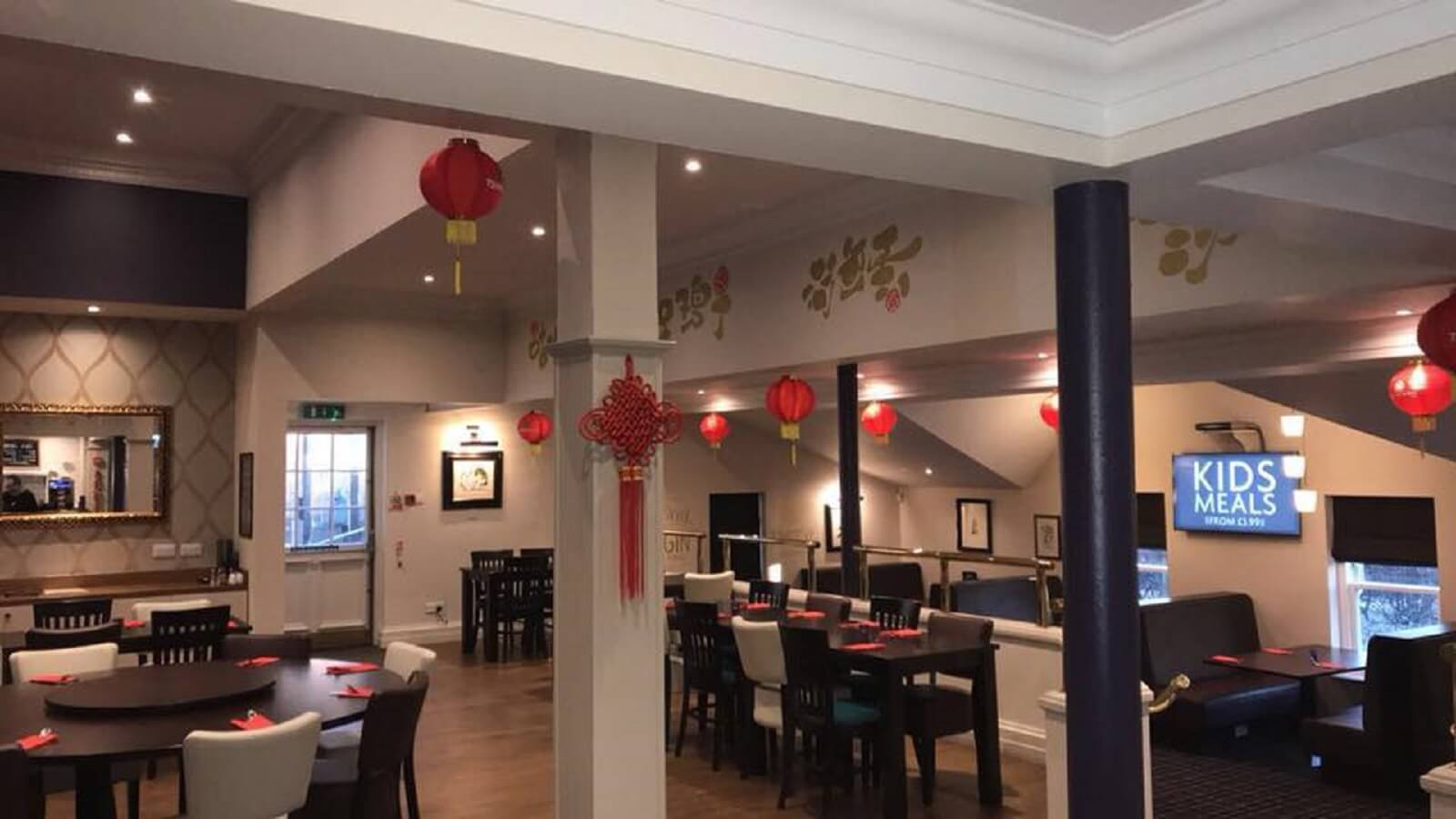 The Blacksmiths Traditional Bar and Cantonese Restaurant