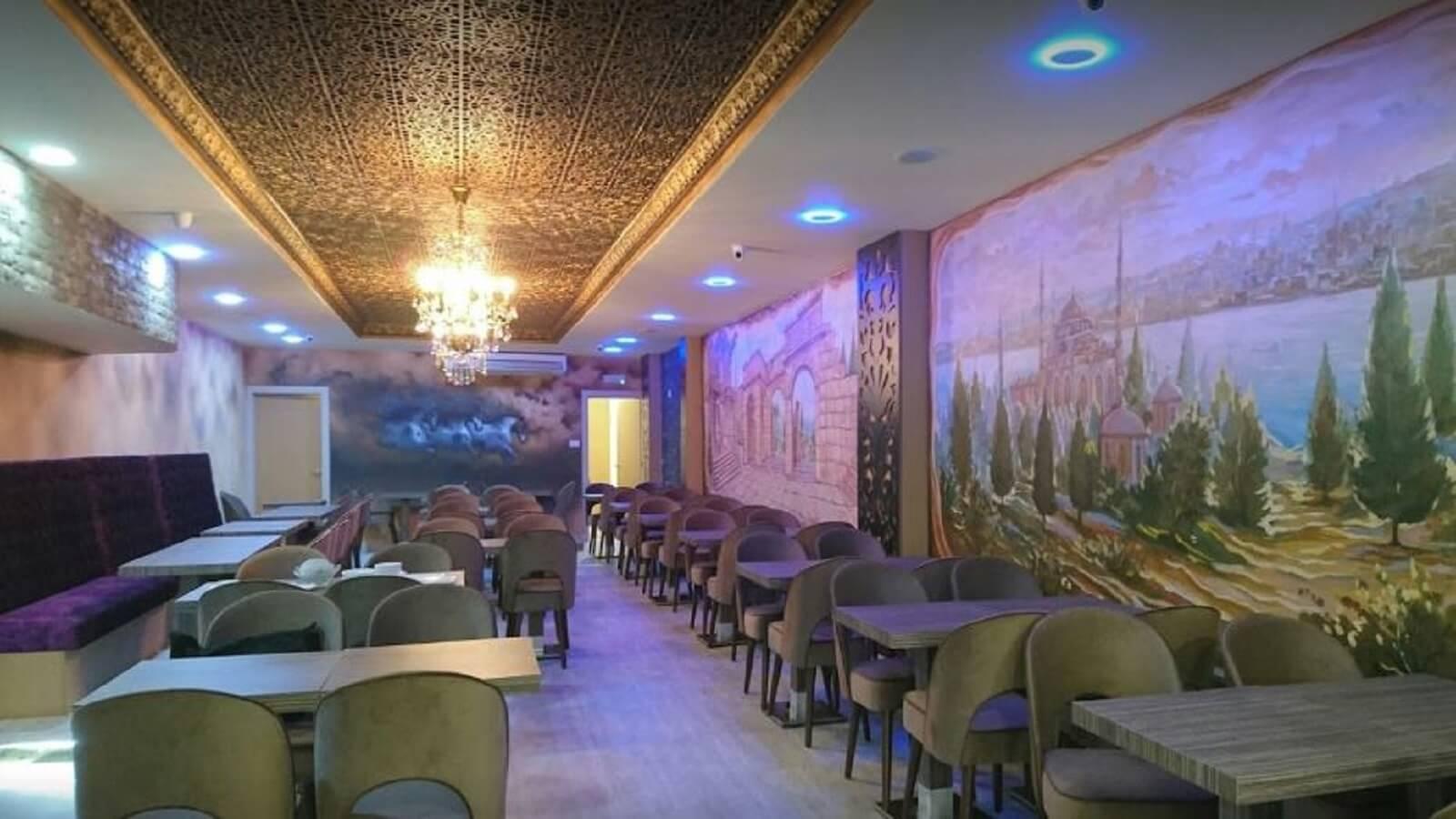 Mirrage Restaurant