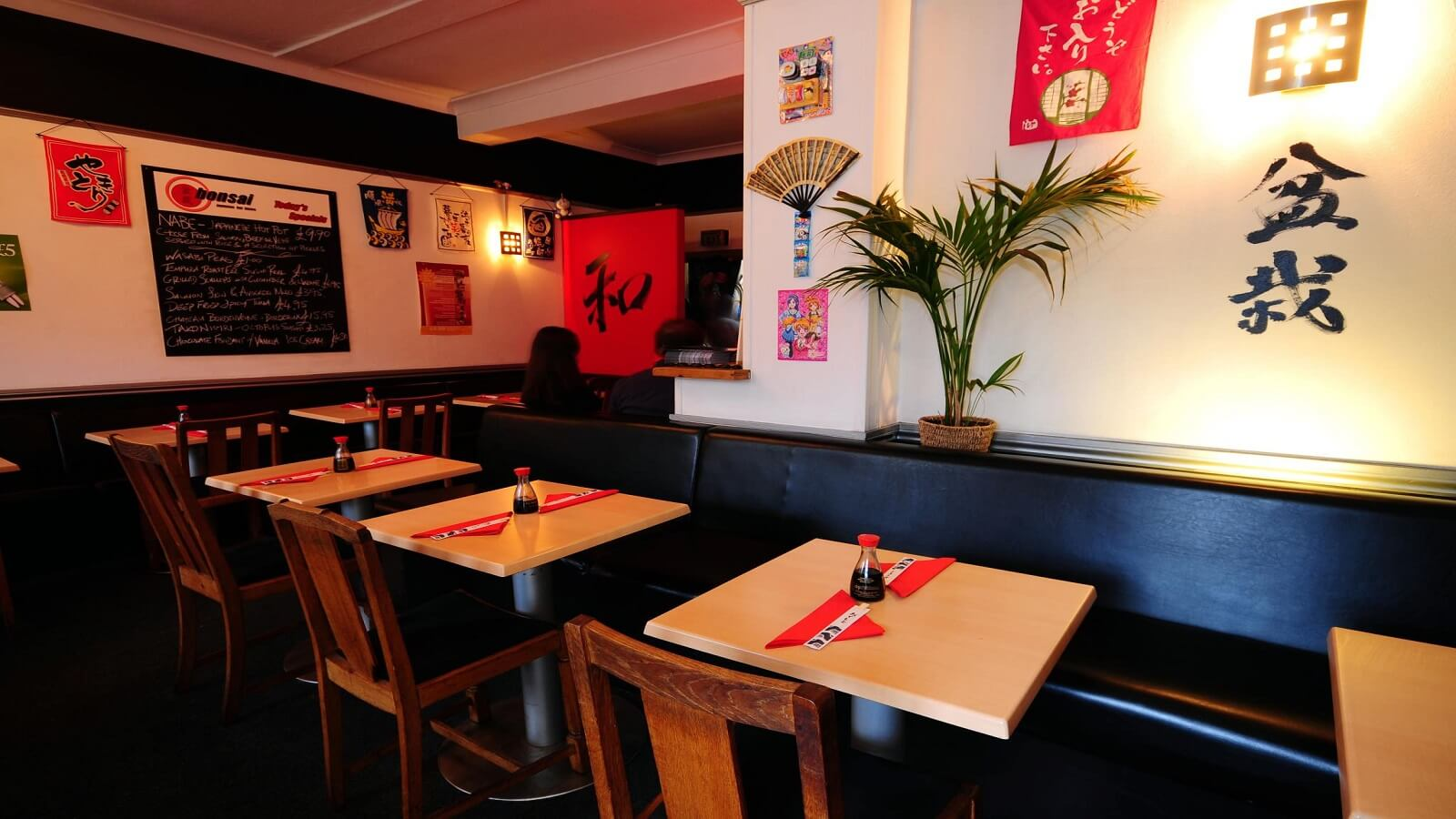 Bonsai Bar Bistro