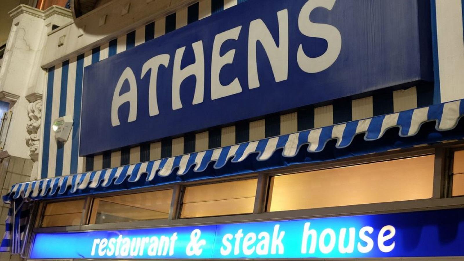 Athens Greek Restaurant & Steakhouse